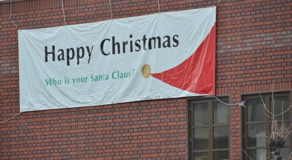 Who is your Santa Claus - advertensie naby ons huis in Tokushima