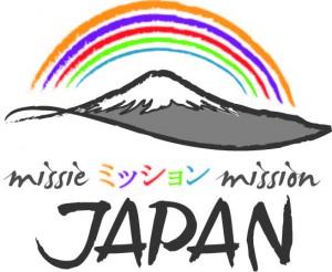 Mission Japan Logo