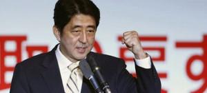 Japanese Prime Minister Shinzo Abe *2013
