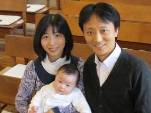 Keisuke Sakai en gesin