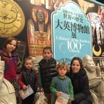Carina en kinders by Kobe Museum